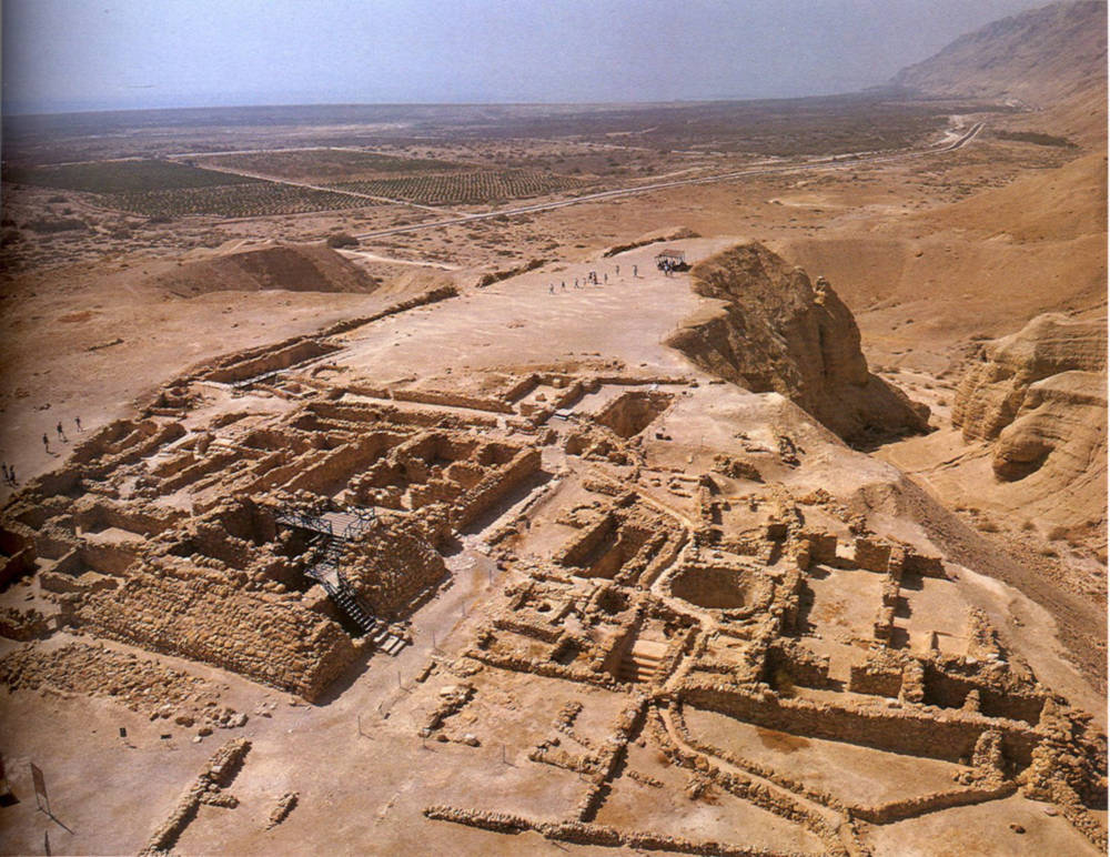 Khirbet Qumran